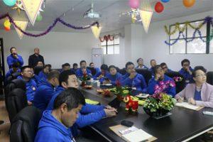 GM uchun Alibaba Training & Sharing, 2015
